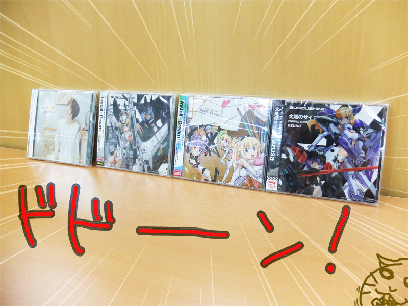 武装神姫CD