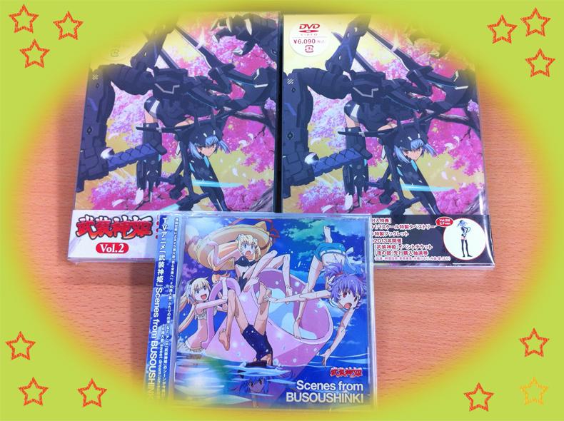 武装神姫2巻