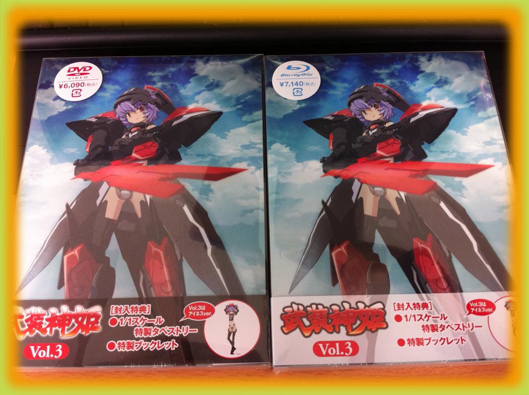 武装神姫3巻